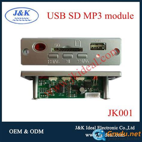 jk001 audio usb sd mp3 decoder mp3 modul mp3 board j k