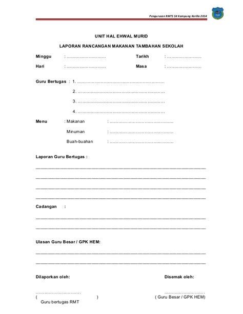 format laporan disiplin murid borang laporan rmts