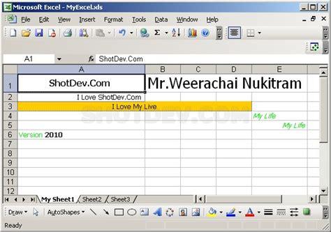 format excel sheet using vb net vb net and excel asp net vb net add style and format into excel sheet