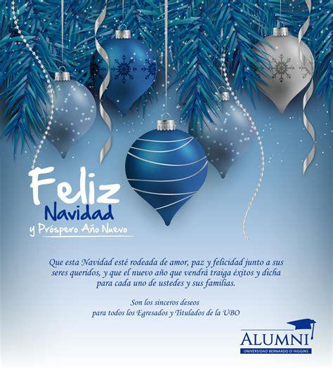 imagenes de navidad y prospero año nuevo feliz navidad y un pr 243 spero a 241 o nuevo les desea alumni
