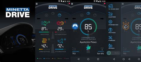 drive app mineta drive app autonomous gr