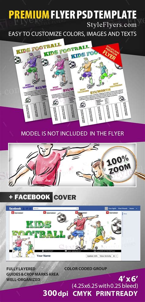 Flyer Pull Tab Template