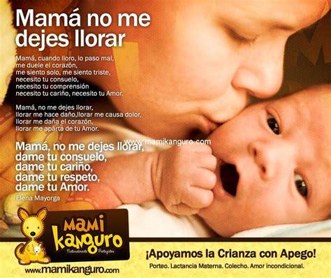mama mexicana coje con el hijo hasta venir mejor conjunto de frases hijo se coje a su mama newhairstylesformen2014 com