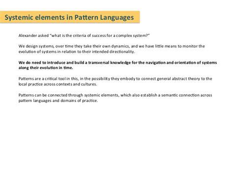 pattern language failure towards a fourth generation pattern language