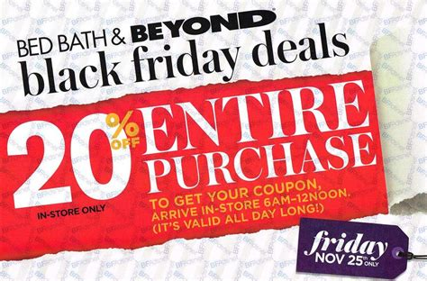bed bath and beyond 4th of july hours bed bath beyond black friday ad 2016