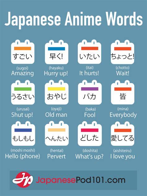 best software to learn japanese learn japanese japanesepod101 japanese anime words