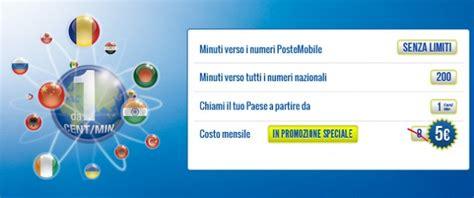 poste mobile estero chiamare all estero con postemobile a partire da 1 cent