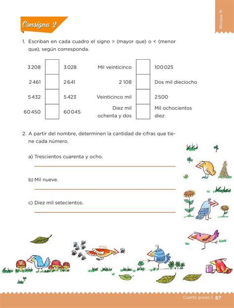 Desafios Matematicos Cuarto De Primaria 2016 2017 Contestado | desafios matematicos cuarto de primaria 2016 2017