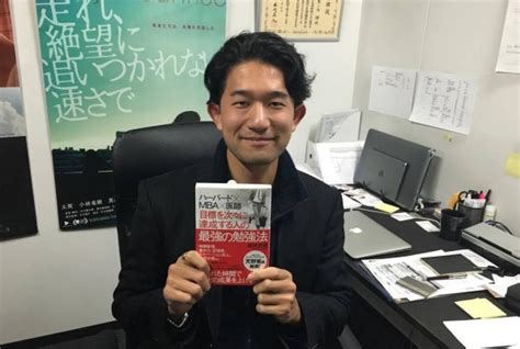 Mba Cinema by ハーバード X Mba X 医師 新刊本の紹介 Tokyo New Cinema Inc ヒトを豊かにする映画