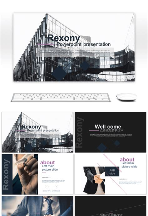 Awesome Magazine Wind European And American High End Fashion Brands To Introduce Ppt Templates Magazine Powerpoint Template