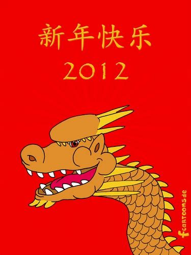 philosophy of new year happy new year frohes neujahr by fcartoons philosophy