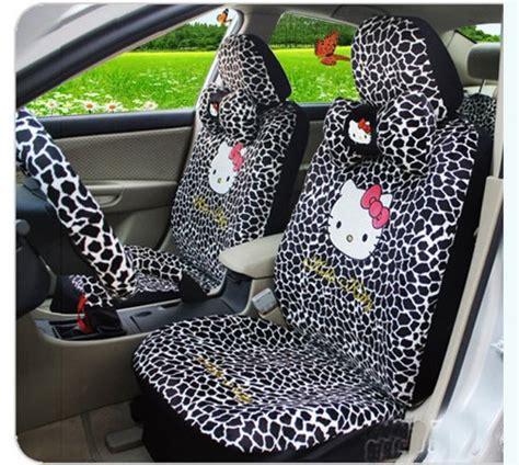 Sling Lite Chair by 18pc Hello Kitty Car Seat Cover Leopard Car Cushion