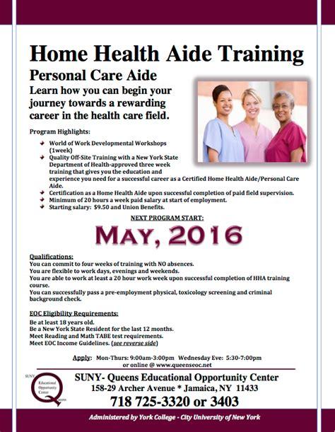 free hha training home health home health aide training jamaica 311