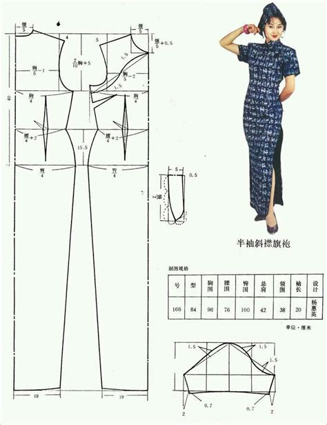 pattern chinese dress 12 best images about chinese dress pattern on pinterest