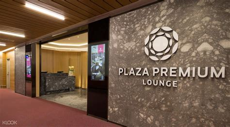 taiwan taoyuan international airport plaza premium lounge
