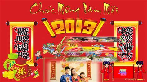 happy new year china doll 4sh kara sub happy new year china doll