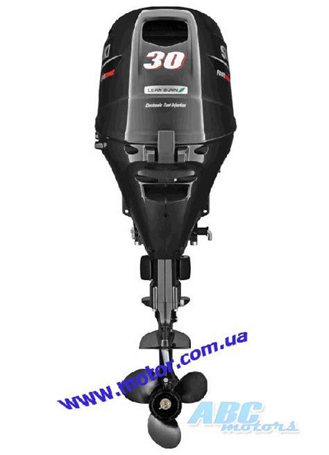 Suzuki Df 30 лодочный мотор Suzuki Df 30 Ats купить в киеве 4 х