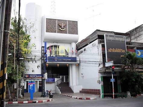 Bangkok Bank Address