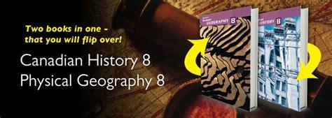 history book grade 8 pearson school canada pearson canadian history 8 human