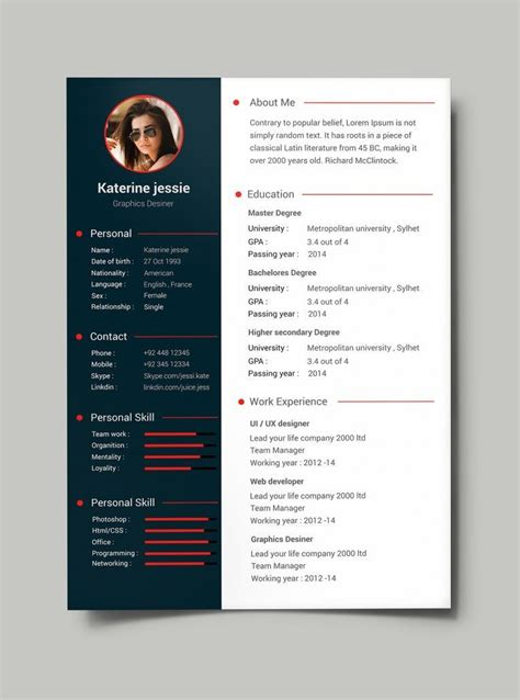 cv format and design free professional resume cv template psd pinteres