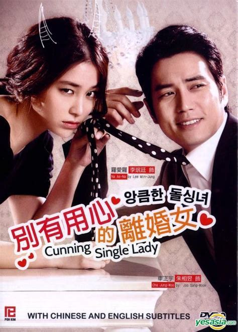 Dvd Strong Do Bong Soon 2017 Sub Indo 1080p yesasia cunning single dvd ep 1 16 end multi