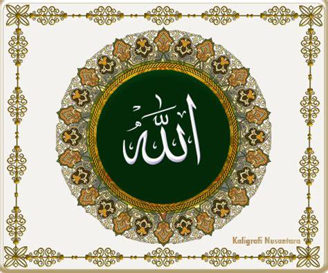 iman islam  ihsan kaligrafi nusantara