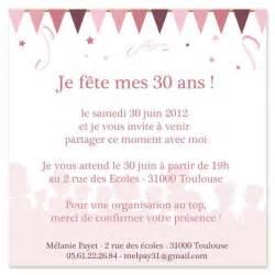 Exemple De Lettre D Invitation D Anniversaire Modele Invitation Pour Un Anniversaire Document
