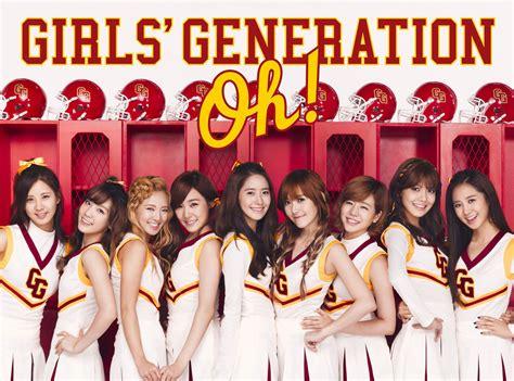 girls generation oh photos snsd pics