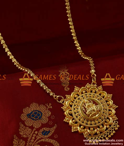 bgdr traditional gold plated imitation chain