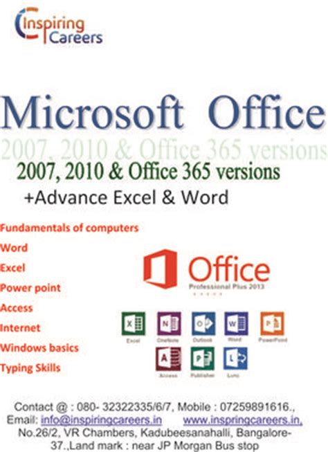ms offiice microsoft office advance excel ms word tools