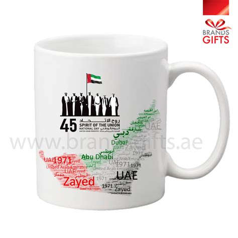 Uae National Day Giveaways - uae national day gifts custom corporate giveaways gift items