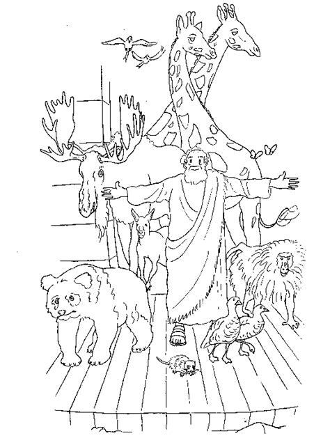 Categorías relacionadas: El arca de Noe , Historias de la