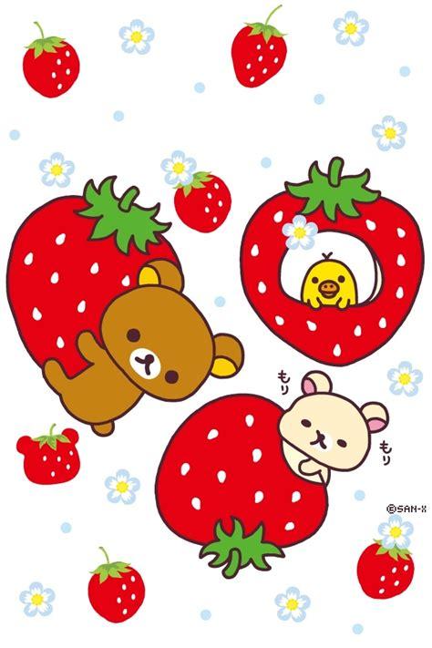 wallpaper cartoon strawberry kawaii strawberries http sweetbox storenvy com cartoon