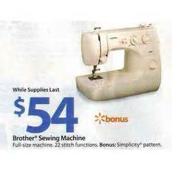 black friday 2016 amazon serger brother sewing machine at walmart black friday 2007