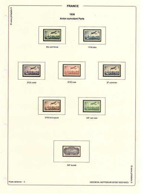 philatelix e album impression de philat 233 lix e album de