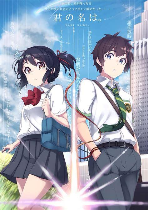 anime kimi no na wa 396 best kimi no na wa images on pinterest kimi no na wa