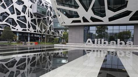 alibaba headquarters as ipo nears alibaba prepares employees for 40 billion
