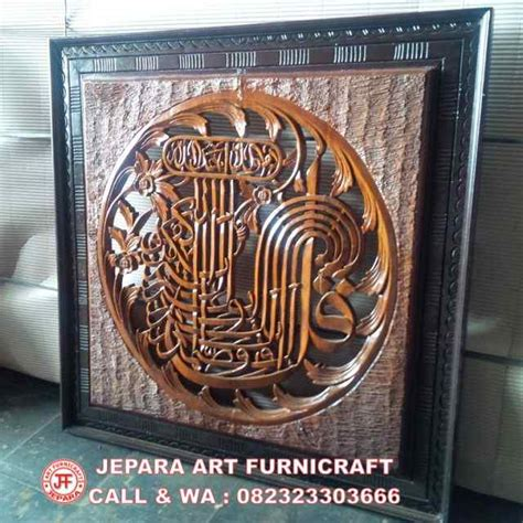 Kaligrafi Arab Jati Jepara Al Ikhlas terlaris jual kaligrafi al ikhlas termurah