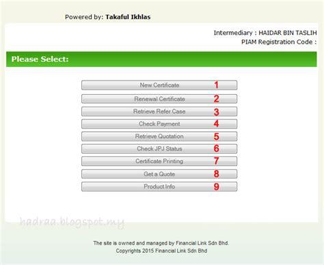 tutorial penggunaan whatsapp insuran kereta kenderaan takaful ikhlas e agent takaful