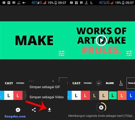 cara membuat intro video online cara membuat video intro opening keren di android dengan