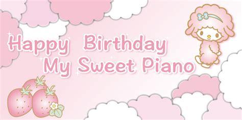 Mukena My Melody Sweet L めろめろマイメロディ ピアノちゃんのお誕生日