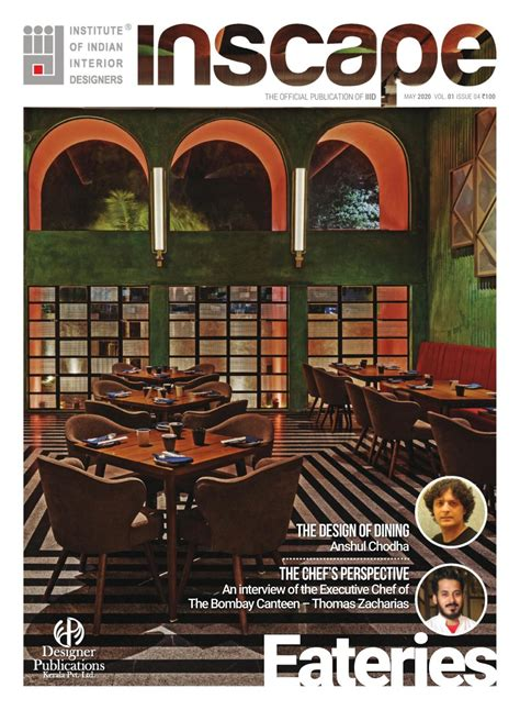 inscape magazine   digital subscription