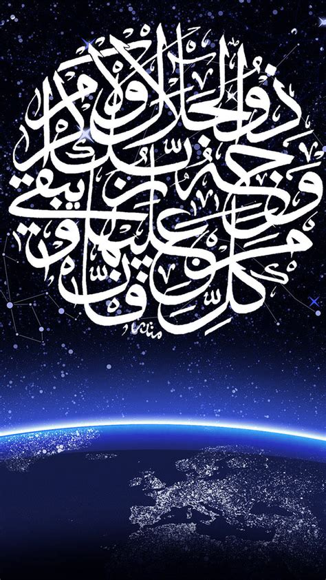 15 wallpaper islami android hd grafis media 15 wallpaper islami android hd grafis media