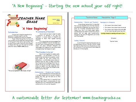 Parent Letter Beginning School Year A New Beginning A Letter To Be Sent To Your Students Each Year Teaching Rocks