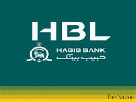 habib bank limited pakistan official website hbl reports 1 8pc dip in profit home page