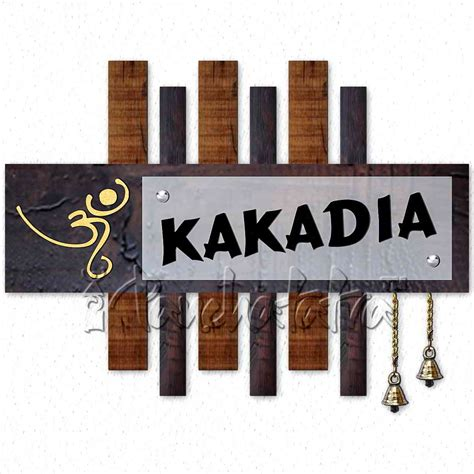 name board design for home buy aum om nameplate design for home online in india