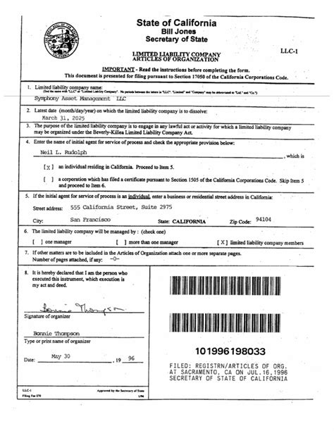 california corporations code section 1505 exhibit 3 17