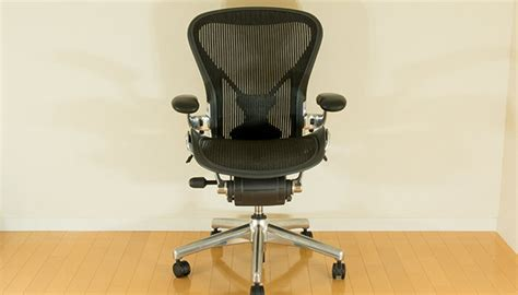 Aeron Chair Review by