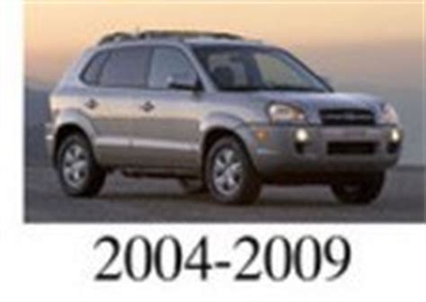 hyundai tucson service repair manual 2004 2009 automotive service repair manual hyundai tucson 2004 2005 2006 2007 2008 2009 workshop service repair manual