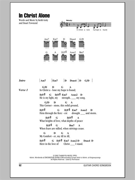 guitar tutorial in christ alone in christ alone by newsboys guitar chords lyrics